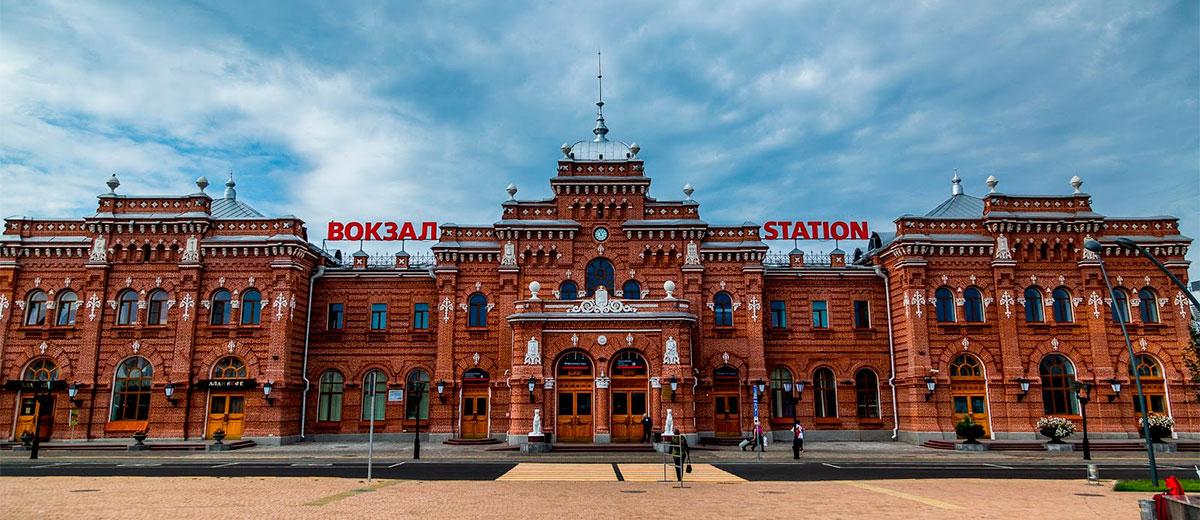 Железнодорожный вокзал Казань Пассажирская